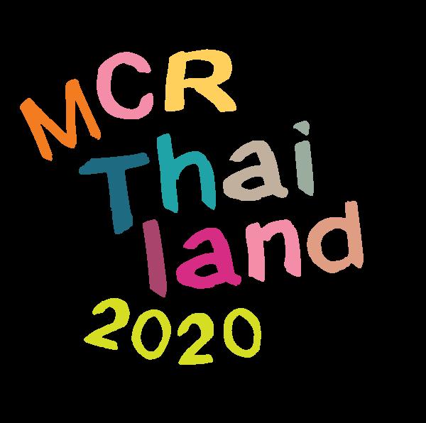Mcr Tour 2020 MCR 2020   Thailand, 28 March   4 April | Thailand, 28 March   4 April